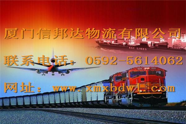 廈門至浙江貨運專線